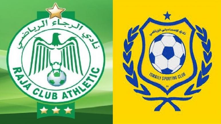 الرجاء يتأهل إلى نهائي كأس محمد السادس بعد فوزه على الإسماعيلي المصري