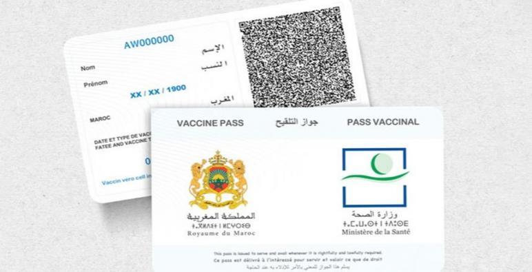 وزارة آيت الطالب تقدم توضيحات بخصوص الحصول على جواز التلقيح