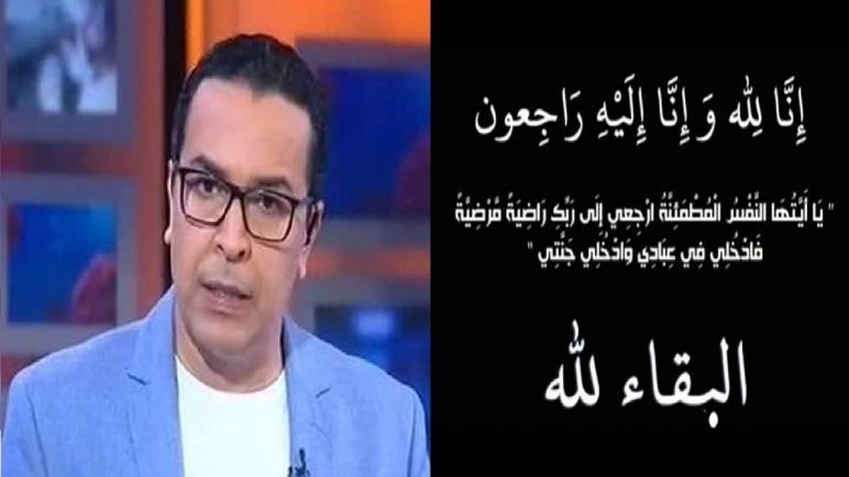 الصحافي صلاح الدين الغماري في ذمة الله