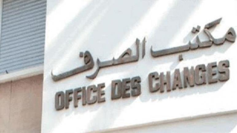 حجم العجر التجاري بالمغرب بلغ 136,54 مليار درهم حتى متم غشت الماضي