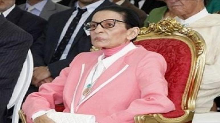 وزارة القصور الملكية تنعي وفاة الأميرة للا مليكة