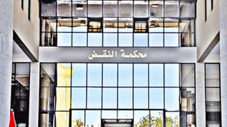 المجلس الأعلى للسلطة القضائية ينظم حفل استقبال على شرف المسؤولين القضائيين الجدد