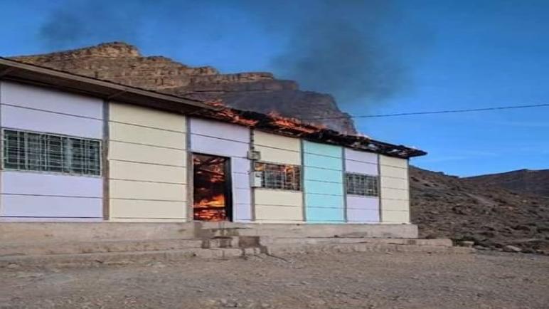 النيران تلتهم حجرة دراسية من البناء المفكك بفرعية نواحي تنغير
