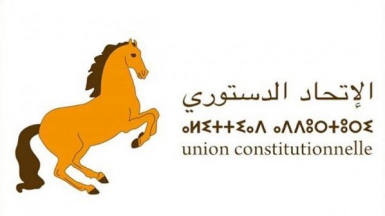 حزب الإتحاد الدستوري يتخد قرار الطرد النهائي في حق إدريس الراضي