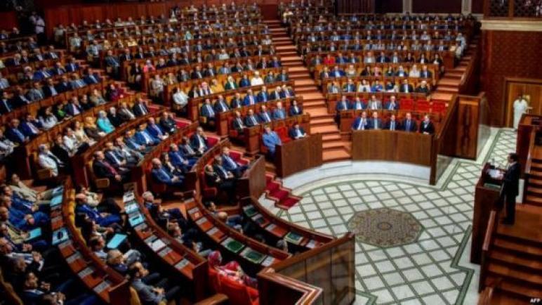 جلسة مشتركة لمجلسي البرلمان لتقديم مشروع قانون المالية لسنة 2020