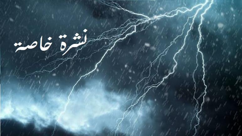 زخات رعدية اليوم الجمعة بعدد من مناطق المملكة