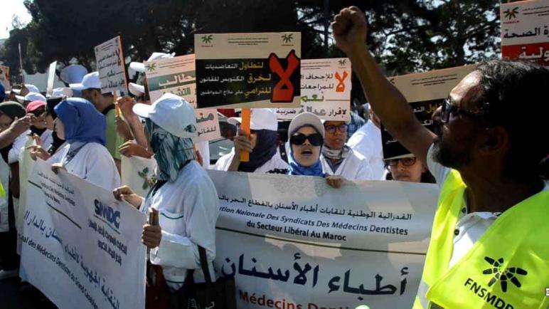 أطباء الأسنان يستعدون لخوض إضراب وطني في 11 فبراير المقبل