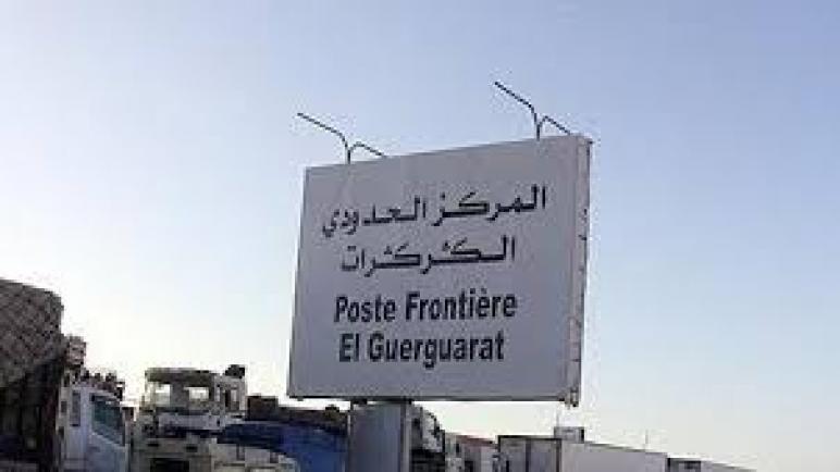المغرب يُطلع الأمم المتحدة ومجلس الأمن على انتهاكات البوليساريو