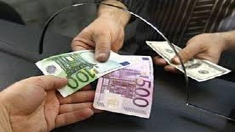سعر صرف الدرهم يتحسن بنسبة 0,8 في المائة أمام الدولار خلال الفترة ما بين 24 و30 دجنبر 2020