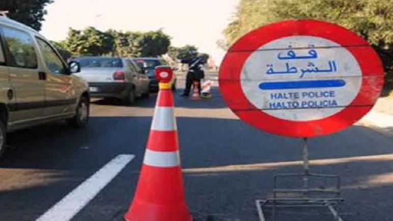 بلاغ مشترك بخصوص تمديد حالة الطوارئ الصحية بالمغرب