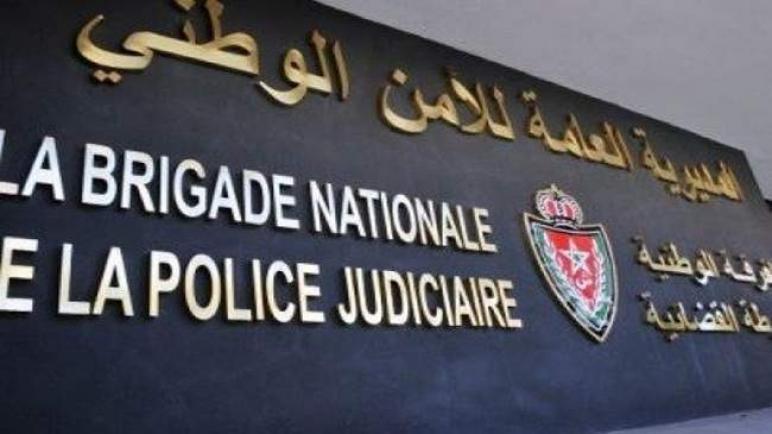 الشرطة القضائية توقف بسلا فرنسيين وجزائري لتورطهم في تمويل الإرهاب