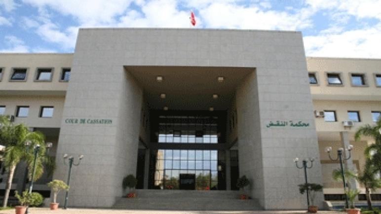 COP22 مشاركة محكمة النقض في قمة التغيرات المناخية بمراكش