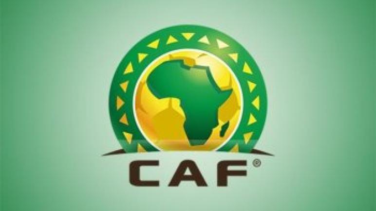 الكونفدرالية الإفريقية لكرة القدم تعلن عن موعد إجراء قرعة دور المجموعات لكأس الكونفدرالية