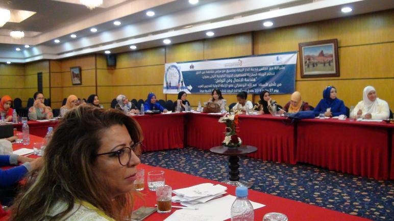 الهيئة المغربية للصحافيات مولود جديد للإرتقاء بالمرأة الصحفية