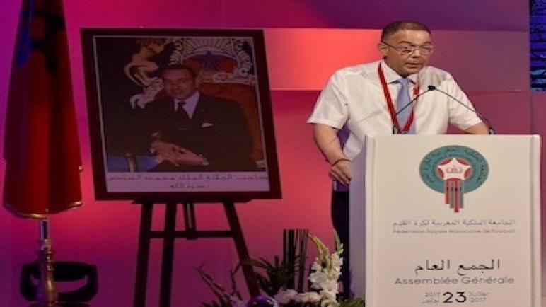 إعادة انتخاب لقجع رئيسا للجامعة الملكية المغربية لكرة القدم