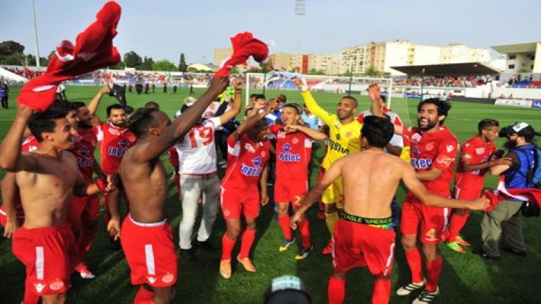 الوداد البيضاوي يفوز بلقب البطولة الوطنية