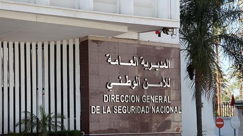 المديرية العامة للأمن الوطني توضح بخصوص العمليات النظامية التي باشرتها عناصر القوة العمومية يوم الثلاثاء بالرباط