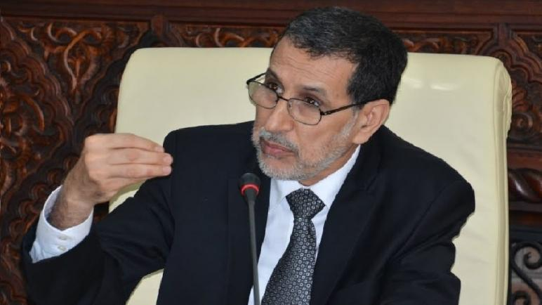"""رئيس الحكومة يؤجل تسوية الترقيات ومباريات التوظيف بسبب فيروس """"كورونا"""""""