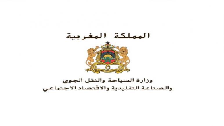 وزارة السياحة تعلن استئناف نشاط الإيواء السياحي ابتداء من يوم الخميس المُقبل