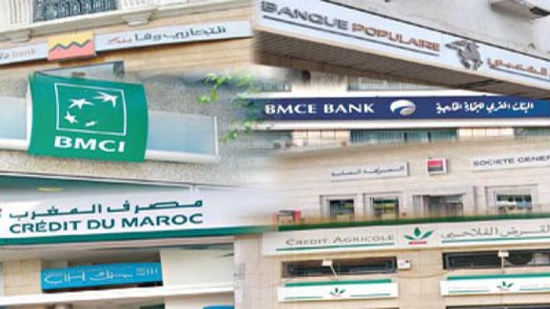 انطلاق الأبناك التشاركية بالمغرب