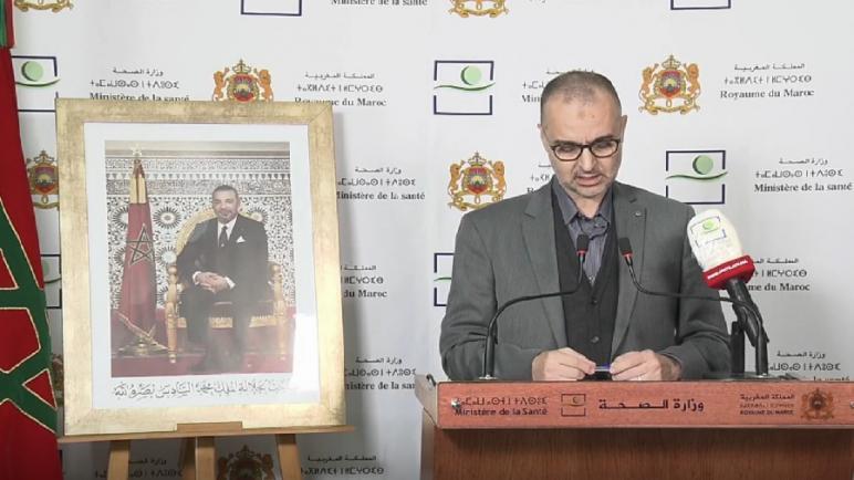 """""""كوفيد 19""""… تسجيل 68 حالة إصابة جديدة والحصيلة بالمغرب تصل إلى 602 حالة"""