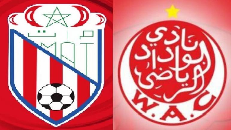 الوداد يفوز على المغرب التطواني ويعزز صدارته في الدوري