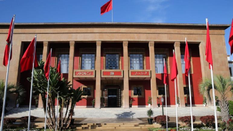"""البرلمانيات والبرلمانيون يساهمون بشهر واحد من تعويضاتهم الشهرية لمواجهة """"كورونا"""""""