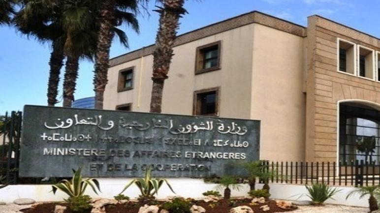 """المغرب يُدين تصريحات """"نتنياهو"""" بشأن ضم منطقتي غور الأردن وشمال البحر الميت"""