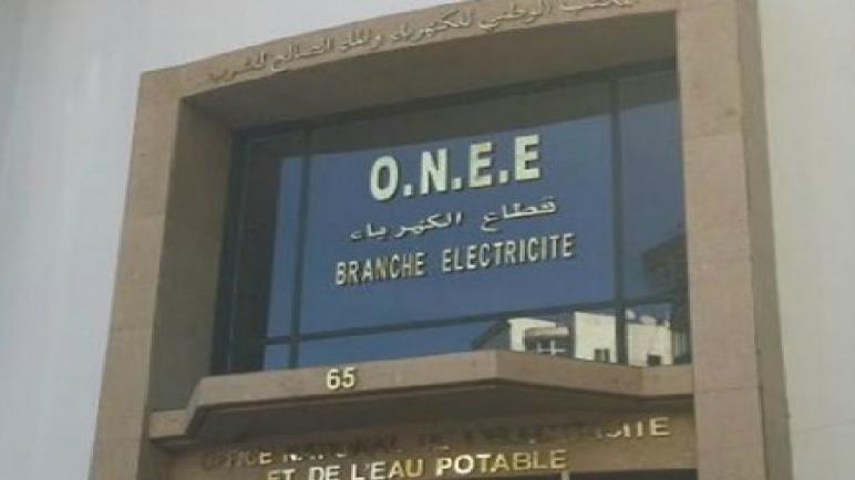 المكتب الوطني للكهرباء والماء الصالح للشرب يعلن عن قرار جديد بخصوص فواتير الماء والكهرباء