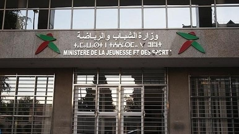 وزارة الشباب والرياضة تعبر عن شجبها لأي مس بالمشوار الرياضي للأبطال المغاربة