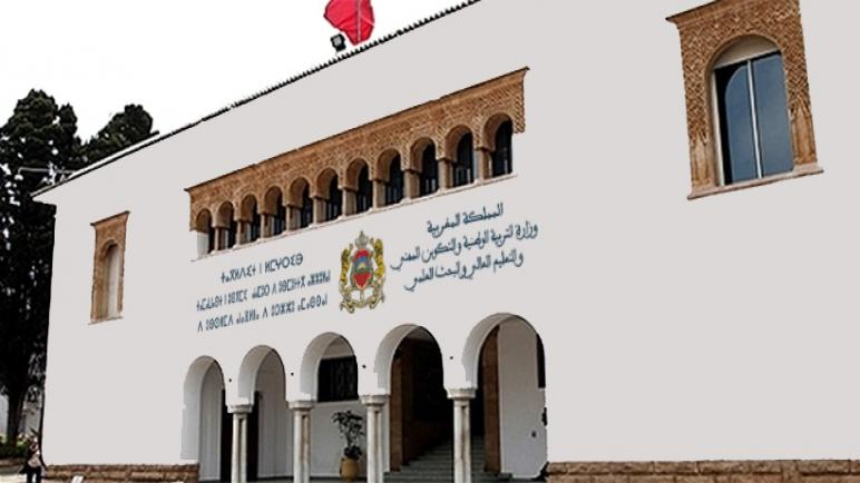 وزارة التربية الوطنية تعلن عن نسبة النجاح في امتحانات الباكلوريا