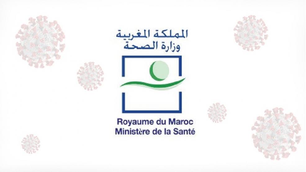 """حصيلة جديدة للإصابات بفيروس """"كوفيد 19"""" بالمغرب ترفع الإجمالي إلى 1346 حالة"""