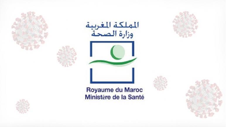 """وزارة الصحة… تسجيل 88 حالة شفاء جديدة من فيروس """"كورونا"""" و 7 حالة إصابة جديدة بالمغرب"""