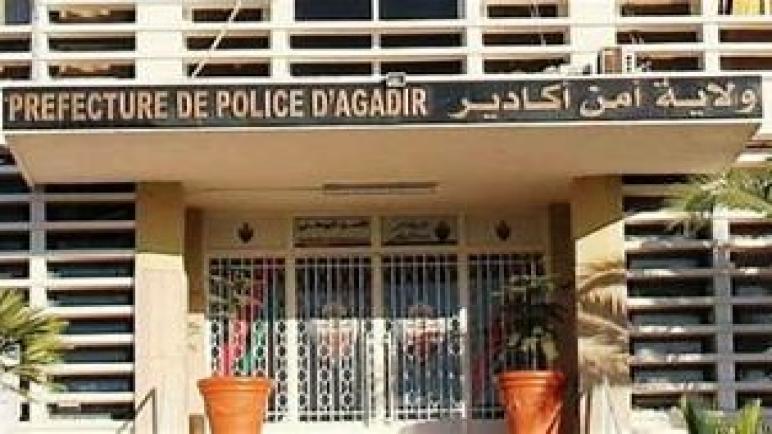 أكادير …توقيف شخص لتورطه في قضايا تتعلق بالإتجار في المخدرات والاختطاف