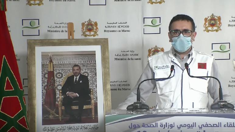 """تسجيل 73 حالة إصابة جديدة بفيروس """"كورونا"""" بالمغرب خلال 24 ساعة"""