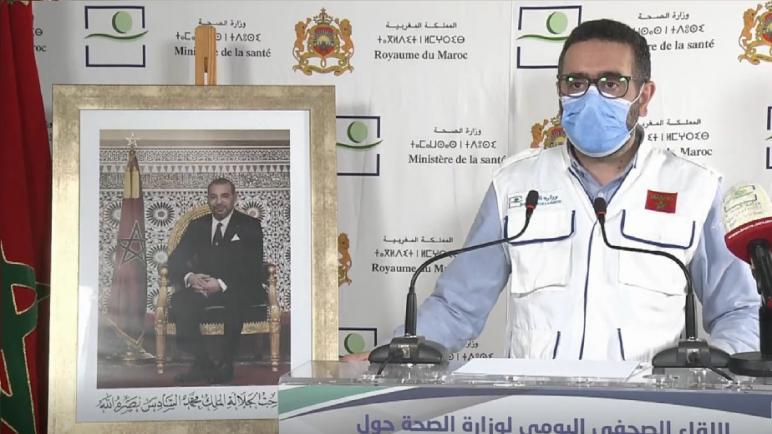 """تسجيل 71 حالة إصابة جديدة بفيروس """"كورونا"""" والحصيلة بالمغرب ترتفع إلى 8508 حالة"""