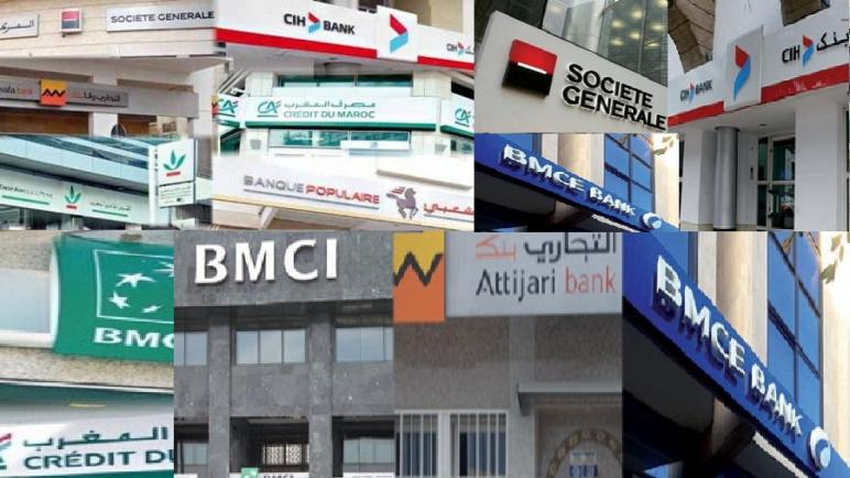 """المجموعة المهنية لبنوك المغرب… الشروع في تفعيل إجراءات تأجيل سداد أقساط القروض المستحقة و""""الليزينغ"""""""