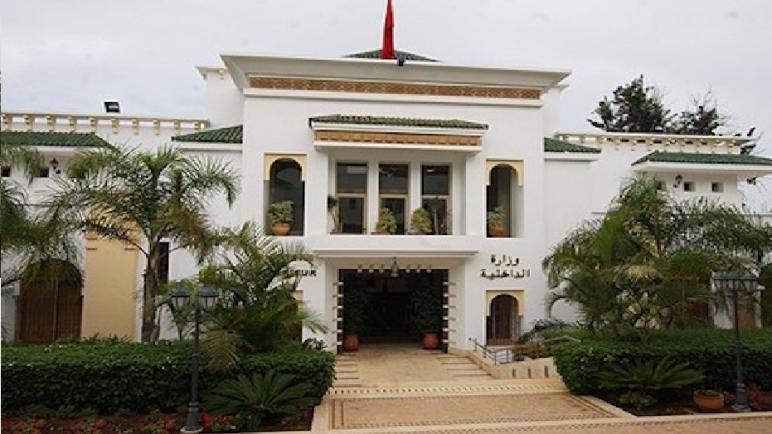 وزارة الداخلية… بإمكان مجالس الجماعات الترابية وهيئاتها عقد دوراتها العادية والاستثنائية بشكل حضوري