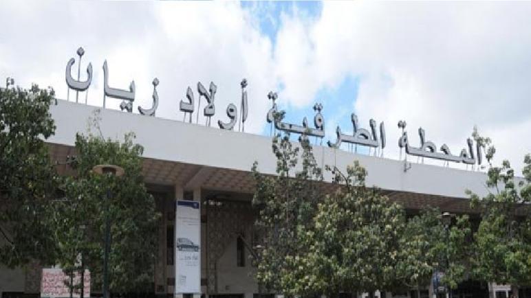 أمن الدار البيضاء ينفي وجود عصابات إجرامية تستهدف الركاب بمحطة ولاد زيان