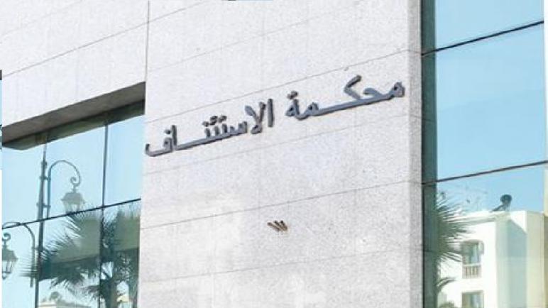 متابعة رئيس إحدى الجماعات التابعة لولاية مراكش في حالة اعتقال للاشتباه في ارتكابه جناية الرشوة