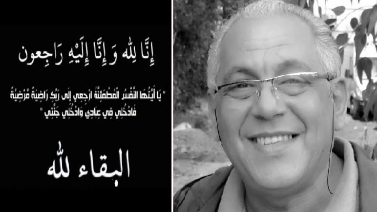 وفاة الممثل خالد الباكوري إثر أزمة قلبية ألمت به