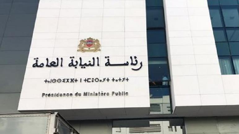 رئاسة النيابة العامة تدعو إلى التصدي لحالات تزوير الوثائق الصحية لكورونا