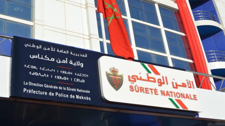 إيقاف شقيقين بمكناس لضلوعهما في إرسال أموال لمقاتلين مغاربة في سوريا والعراق