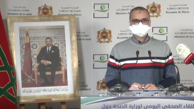 """""""كوفيد 19""""… تسجيل 97 حالة إصابة جديدة بالمغرب خلال 24 ساعة"""