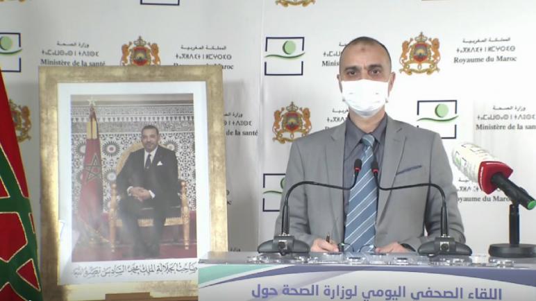 """تسجيل 281 حالة إصابة جديدة بفيروس """"كوفيد 19"""" بالمغرب خلال 24 ساعة"""