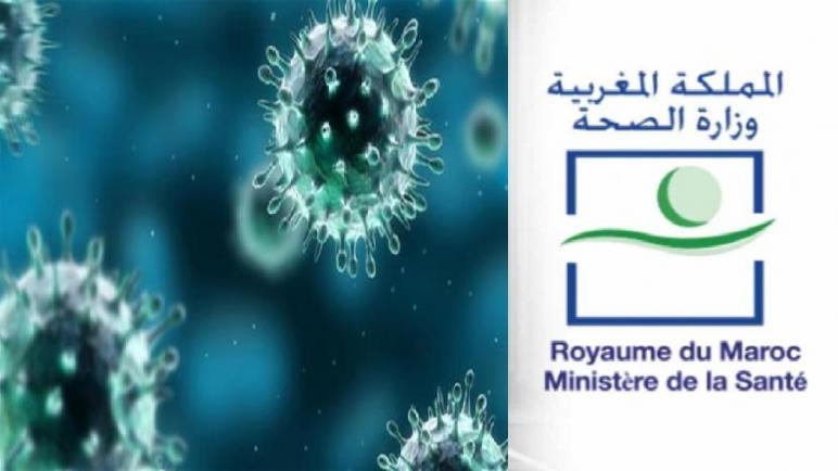 """حصيلة الإصابات المؤكدة بفيروس """"كورونا"""" بالمغرب ترتفع إلى 109 حالة"""