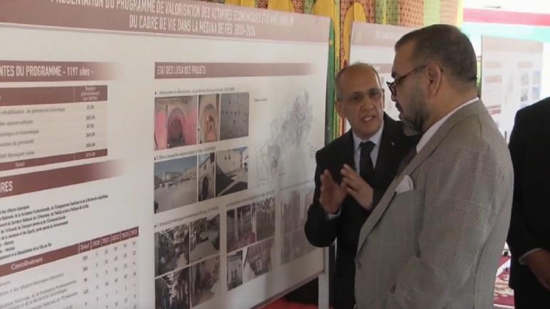 جلالة الملك يشرف على إطلاق برنامج تثمين الأنشطة الاقتصادية وتحسين الإطار المعيشي للمدينة العتيقة لفاس