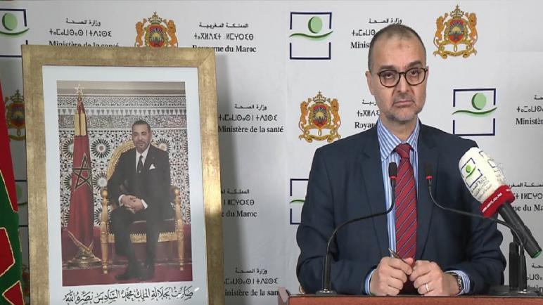 """""""كوفيد 19""""… تسجيل 122 حالة إصابة جديدة بالمغرب خلال 24 ساعة الماضية و الحصيلة تصل 883 حالة"""