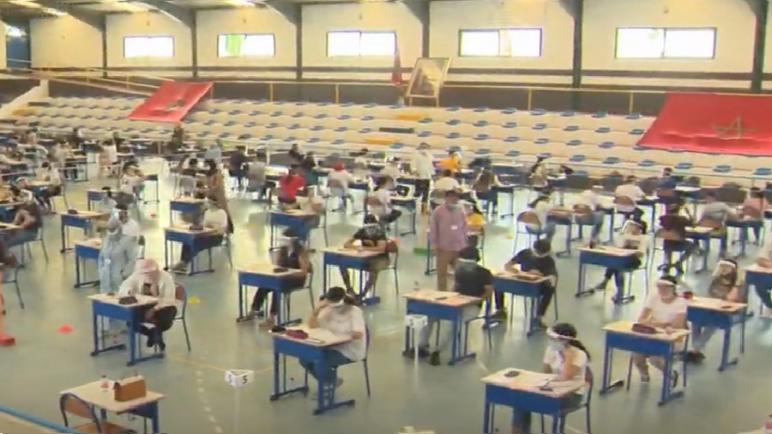 وزارة أمزازي تعلن عن نتائج الدورة العادية للامتحان الوطني الموحد لنيل شهادة البكالوريا 2020
