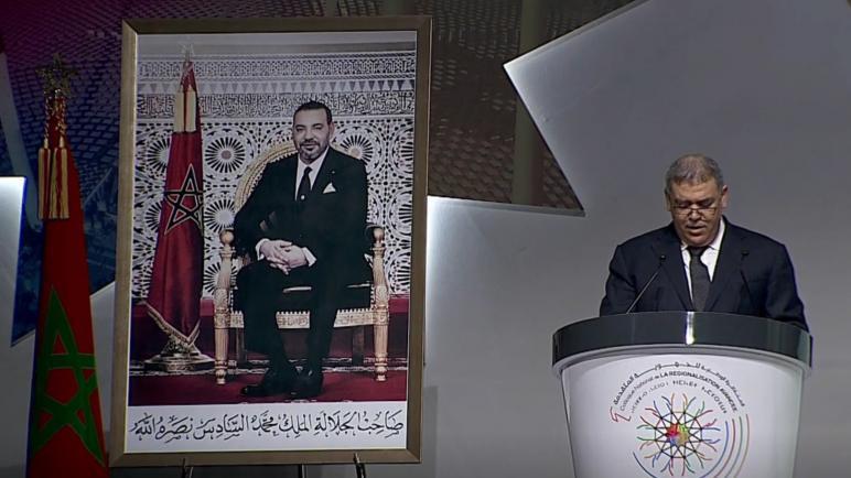 الملك محمد السادس : التطبيق الفعلي للجهوية المتقدمة يظل رهينا بوجود سياسة جهوية واضحة وقابلة للتنفيذ